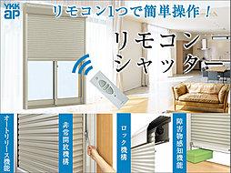 電動シャッター(YKKap フレミングJ)