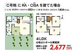 「ロイヤルガーデン高茶屋」【C号地】のセットプラン。4LDK 全部屋無垢床仕様