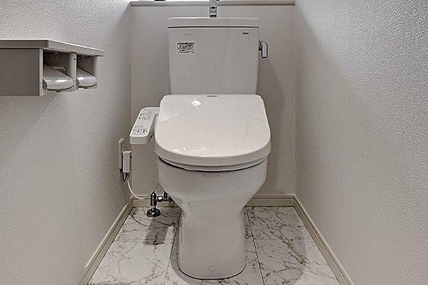 【【トイレ】(2号地同仕様写真)】【トイレ】(2号地同仕様写真)