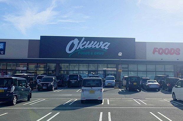 オークワ(津高茶屋店)