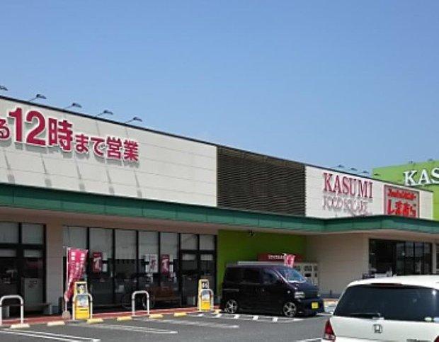 カスミフードスクエア日立神峰店