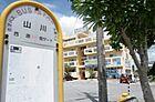 沖縄ハウスリゾート株式会社