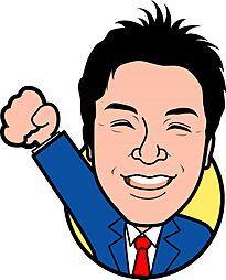 青島不動産有限会社