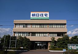 朝日住宅株式会社
