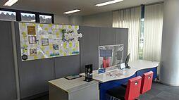 株式会社レオパレス21 レオパレスセンター高崎