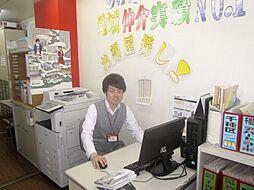 株式会社スマイルホーム 本山店