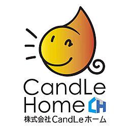 株式会社CandLeホーム