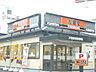 周辺,1K,面積20m2,賃料5.2万円,JR京浜東北・根岸線 蕨駅 徒歩8分,,埼玉県川口市芝5丁目