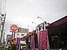 周辺,2LDK,面積51.04m2,賃料9.0万円,JR京浜東北・根岸線 南浦和駅 徒歩9分,,埼玉県さいたま市南区根岸1丁目