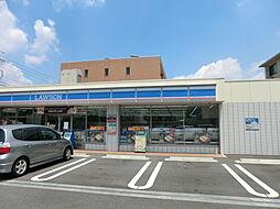 三郷駅 3.7万円