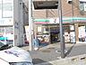 周辺,1K,面積19.87m2,賃料4.9万円,相鉄いずみ野線 いずみ中央駅 徒歩25分,,神奈川県横浜市泉区上飯田町