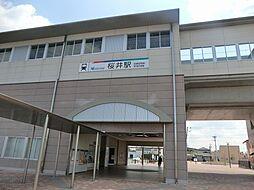 名鉄西尾線 桜井駅 徒歩8分
