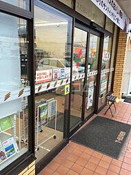 豊橋駅 7.0万円