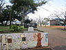 周辺,2LDK,面積55.47m2,賃料8.4万円,つくばエクスプレス つくば駅 徒歩16分,つくばエクスプレス 研究学園駅 4.4km,茨城県つくば市花園