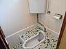 トイレ,1K,面積19.05m2,賃料3.7万円,JR中央線 三鷹駅 徒歩8分,,東京都武蔵野市中町2丁目
