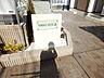エントランス,2LDK,面積49.55m2,賃料7.6万円,JR八高線 北八王子駅 徒歩22分,,東京都八王子市大谷町