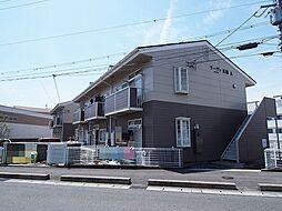 馬堀駅 5.3万円