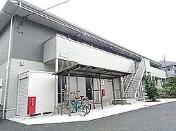 京成本線 公津の杜駅 徒歩13分の賃貸アパート
