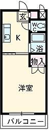 南四日市駅 3.9万円