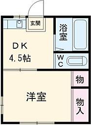 藤沢駅 3.9万円