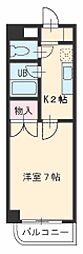星ヶ丘駅 3.3万円