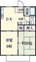 東大宮駅 4.3万円