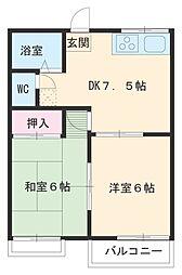 岩塚駅 4.5万円