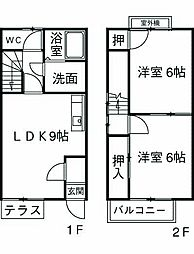 【敷金礼金0円!】DUPLEX国王277