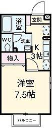 高崎駅 4.8万円