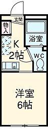 茅ヶ崎駅 5.6万円