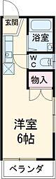 茅ヶ崎駅 3.2万円