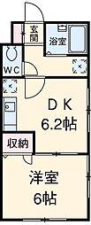 野並駅 3.5万円