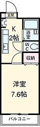 印場駅 4.0万円