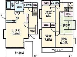 藤が丘駅 16.0万円