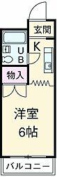 【敷金礼金0円!】中央線 八王子駅 徒歩24分