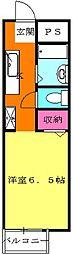 西千葉駅 4.5万円