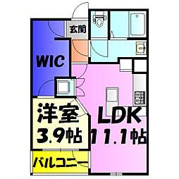 稲毛駅 7.2万円