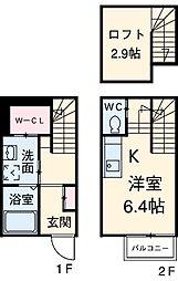 南荒子駅 4.9万円