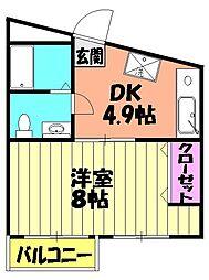 津田沼駅 6.0万円