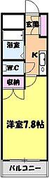 藤が丘駅 4.4万円
