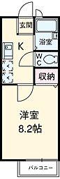 一社駅 2.9万円