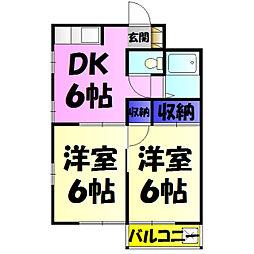 桜木駅 3.9万円