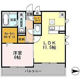 小田急江ノ島線 大和駅 徒歩3分