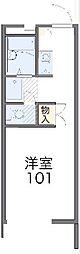 北本駅 3.4万円