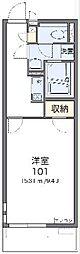 河辺駅 4.2万円