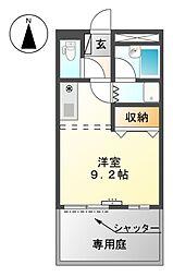 高蔵寺駅 3.6万円