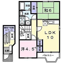 玉戸駅 4.1万円