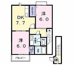 中村公園駅 4.1万円