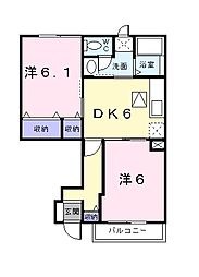 黒磯駅 3.9万円