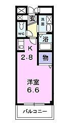 北本駅 4.5万円